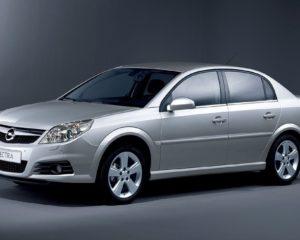 Opel Vectra масло для МКПП